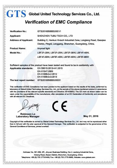 emc certification for led tri-proof light